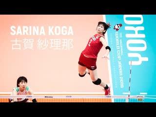 Sarina koga fantastic spikes amazing blocks womens world cup japan 2019