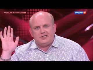 Как клоун-гастролер собирает деньги на благие цели Андрей Малахов. Прямой эфир о.19