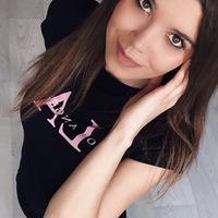 Диана Стрыгина
