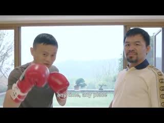 Джек Ма вызвал боксера Флойда Мейвезера на бой