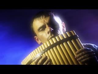 Одинокая Флейта Волшебная мелодия. просто улет