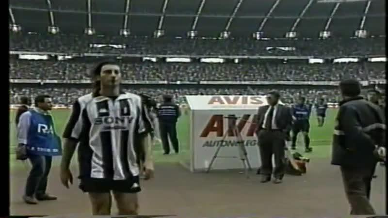 Италия 1997-98 Ювентус - Интер
