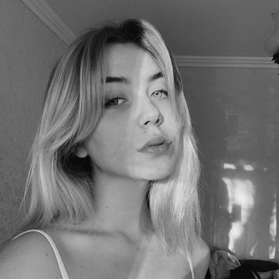 Алина Мулина