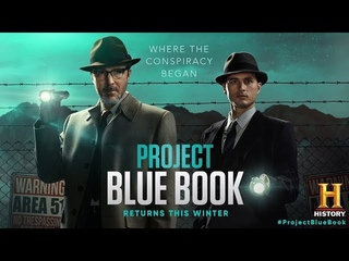 Project Blue Book Season 2 Trailer | Проект Синяя книга Трейлер 2-го сезона | Озвучка HamsterStudio