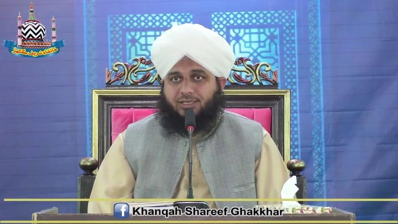 جہاد امن قائم کرنے کیلیۓ کیا جاتا ہے By Peer Muhammad Ajmal Raza Qadri
