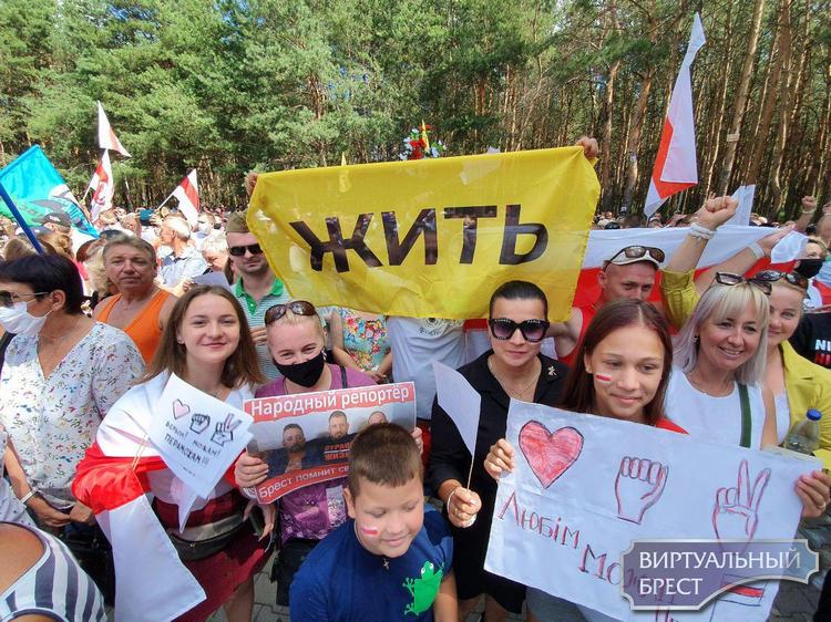 Вот что происходит в парке, куда собирается приехать сегодня Светлана Тихановская