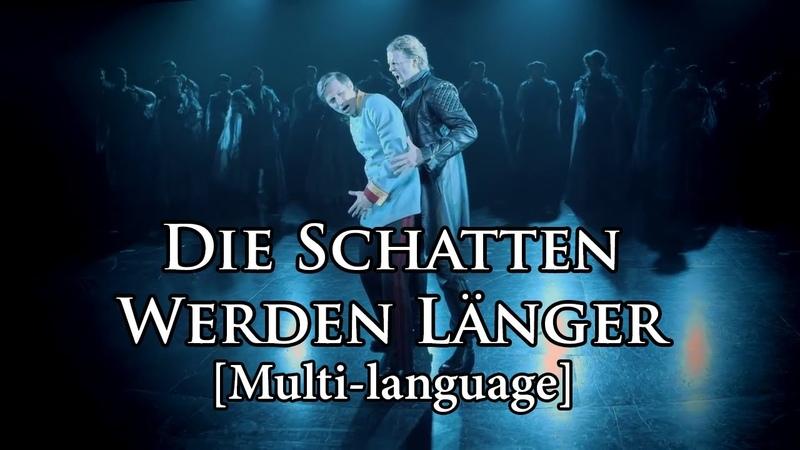[New] Elisabeth das Musical - Die Schatten werden länger (Multi-language)