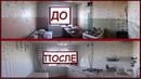 ДЕВУШКА ОДНА СДЕЛАЛА РЕМОНТ УБИТОЙ КУХНИ 7 м² ЗА 40 тыс.р. СВОИМИ РУКАМИ