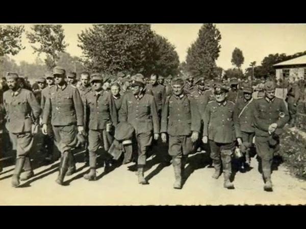 Киевляне помнят Немецкие солдаты шли по Крещатику Пленные