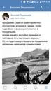 Евгений Андреев фото №2