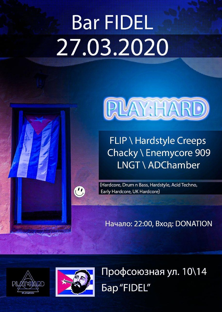 Афиша 27.03.2020 PLAY HARD Fidel bar