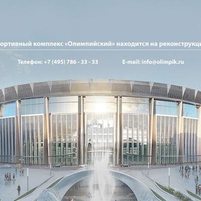 Нужна ли справка в бассейн олимпийский Москва Рязанский