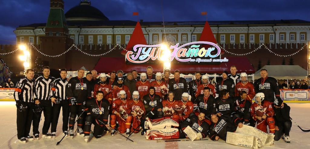 Победа дружбы у стен Кремля. КХЛ и Mastercard провели Бесценный матч (Видео)