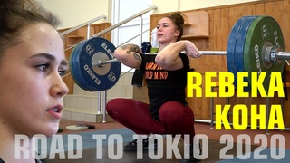 REBEKA KOHA - тренировки, операция, подготовка к Олимпиаде 2020