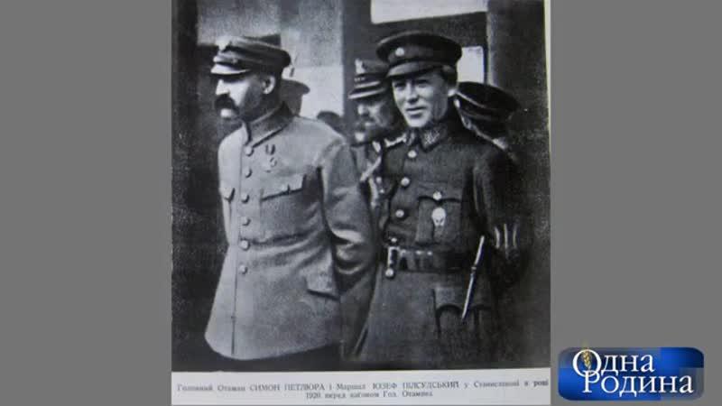 «Поход на Восток» и советско-польская война 1919-1921 гг_ как это было Колпакид