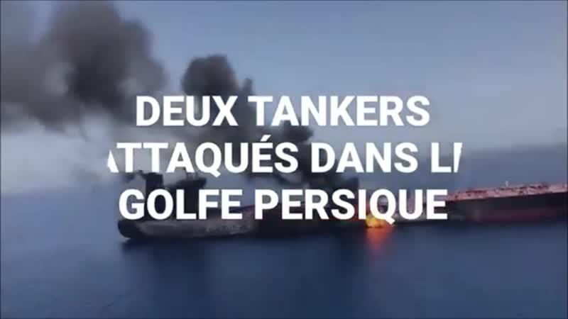 Les États Unis accusent l'Iran d'être derrière les attaques de pétroliers vidéo à l'appui