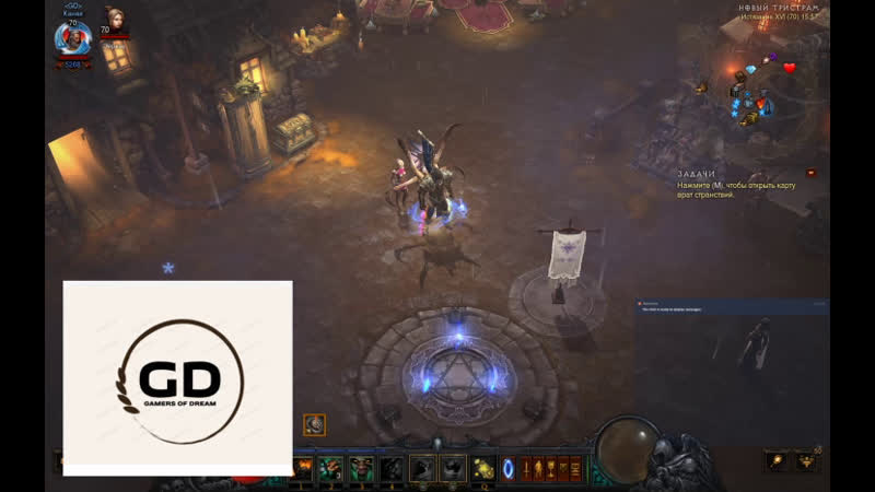 Diablo 3 GD Eziz смотреть онлайн без регистрации