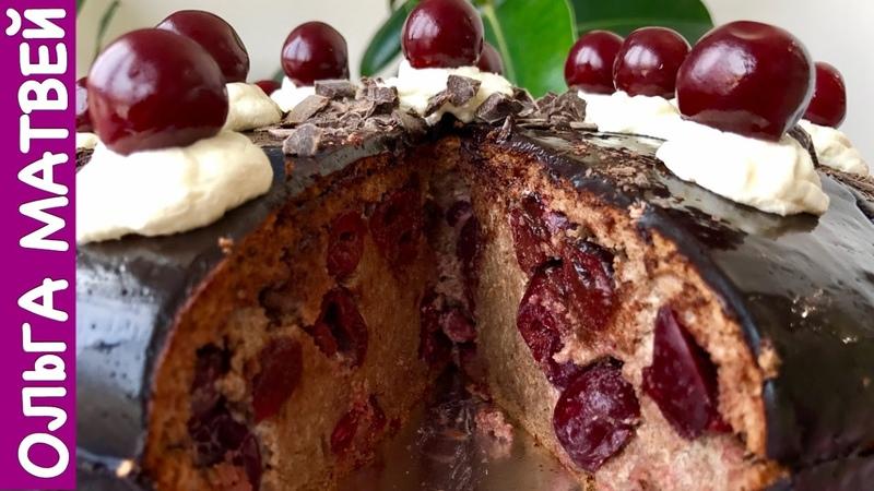 Торт Пьяная вишня Нежный и Сочный Cherry Cake English Subtitles