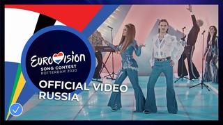 Little Big - Uno - Russia - Eurovision 2020