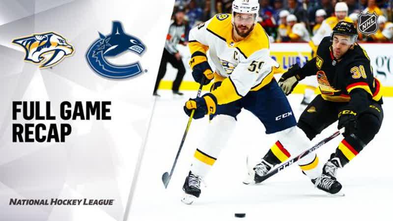 НХЛ регулярный чемпионат Матч №55 Ванкувер Кэнакс Нэшвилл Предаторз 6 2