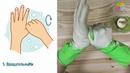 Как правильно мыть руки с мылом. Моем руки эффективно!