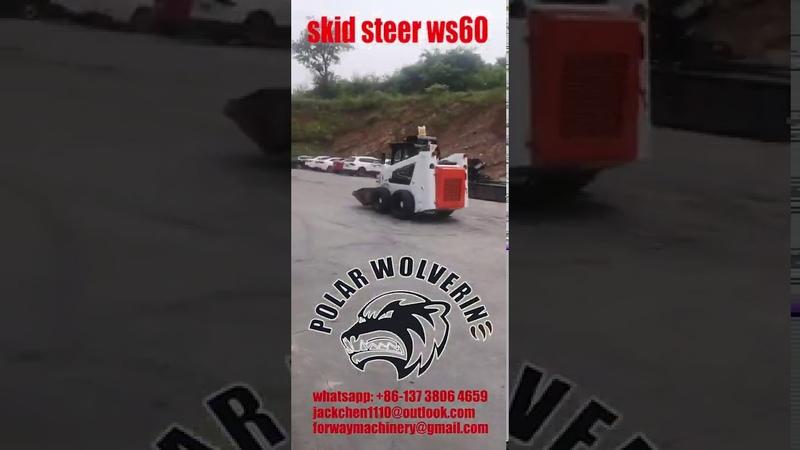20200523 polar wolverine skid steer ws65 ws100 ws85 ws60 1