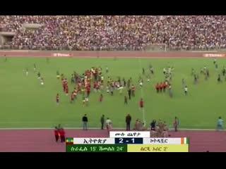 It took Ethiopia 51 years to finally beat Ivory Coast ETHCIV