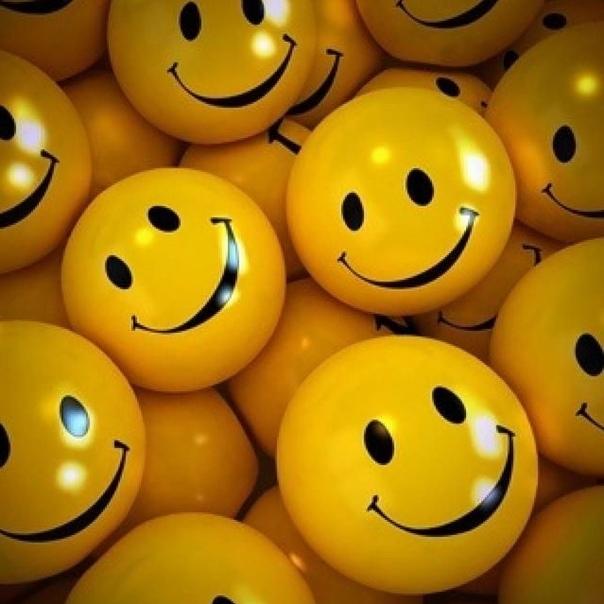 правки картинки смайлики много красивых с улыбками нравилась резьба
