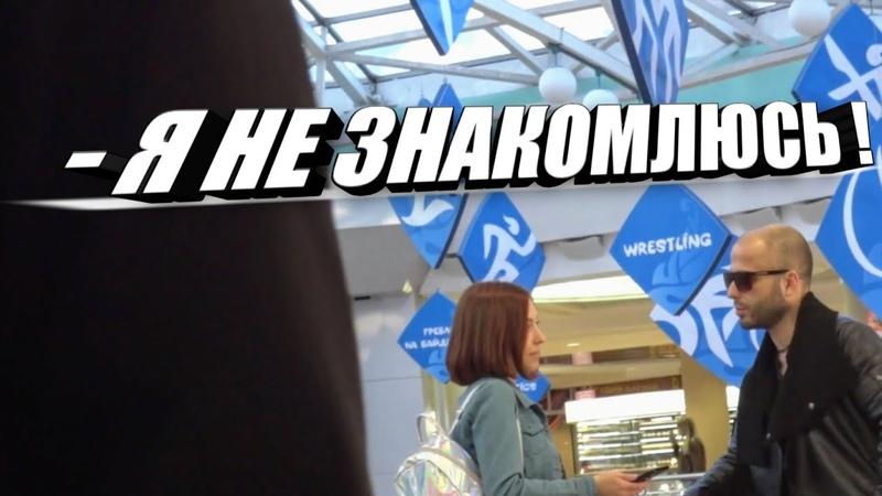 Знакомство с девушкой в Минске Как познакомиться с девушкой Пикап Минск MEN EVOLUTION