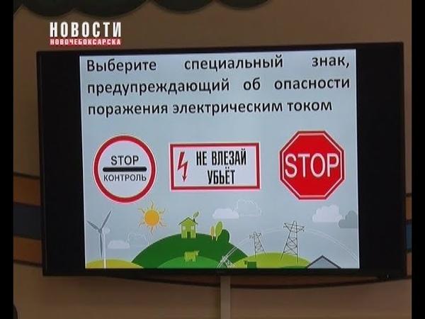 Чебоксарская ГЭС открыла в библиотеке Территорию социокультурной адаптации детей и дала им урок элек