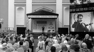 """Дом на горе"" Дудук Флейта Тар Александро-Невская Лавра Санкт-Петербург В.Погосян"