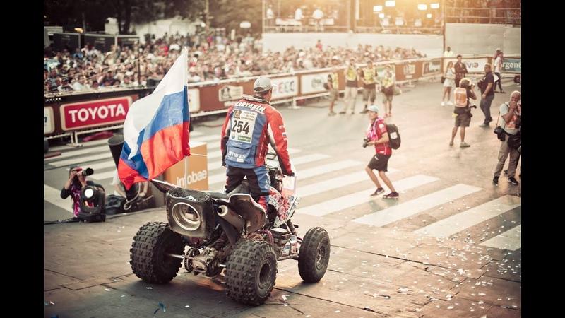 Квадроцикл для Dakar полный фарш Yamaha Raptor 700