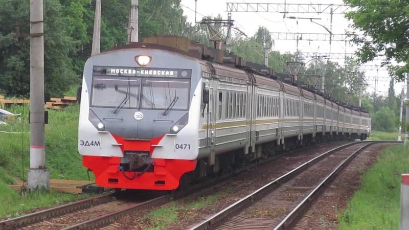 Электропоезд ЭД4М 0471 ЦППК платформа Кокошкино 22 06 2019