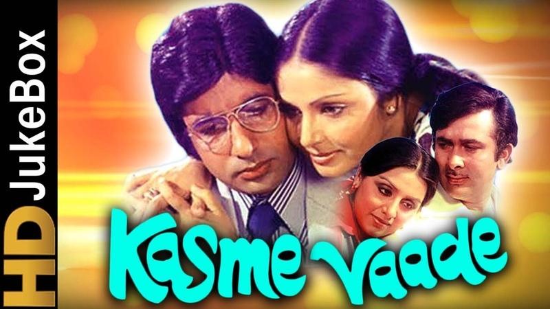 Kasme Vaade 1978 Full Video Songs Jukebox Amitabh Bachchan Raakhee Randhir Kapoor Neetu Singh