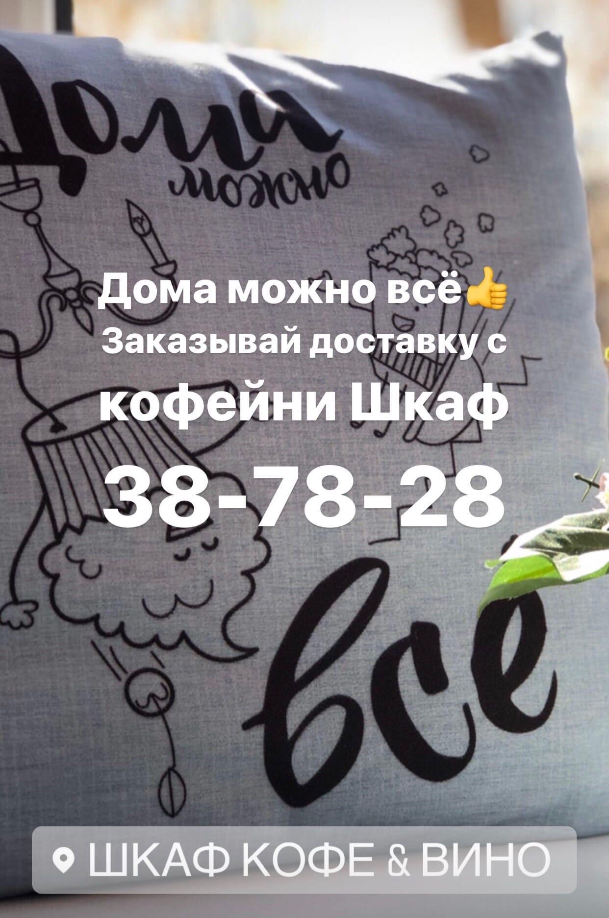 Бар, спорт-бар «Жигули» - Вконтакте