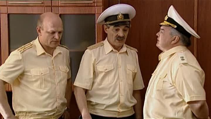 Мины в фарватере 7 серия 2008