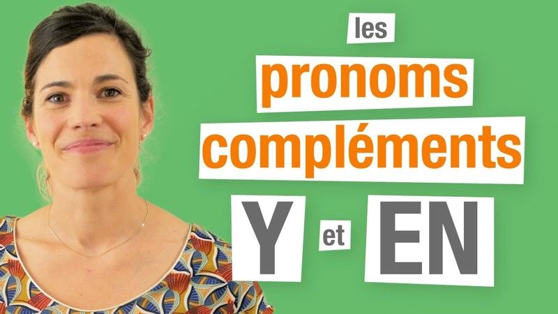 Y et EN Les pronoms compléments en français Partie 2
