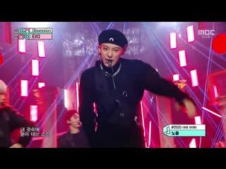 [comeback stage] 191207 exo obsession @ show! music core [1080p]
