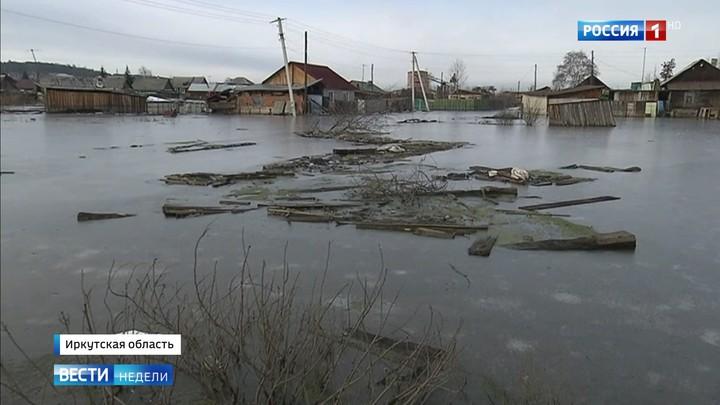 Вести.Ru: Подтопленцам не только не дают денег, но и заставляют платить