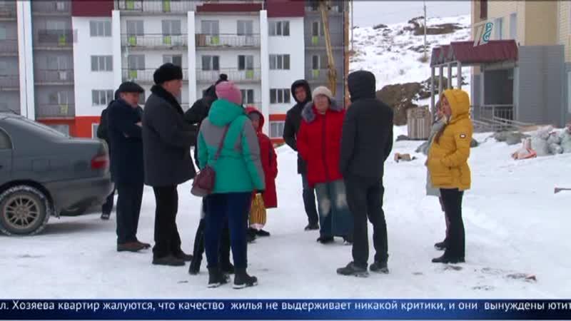 Госслужащие из Усть Каменогорска 3 года не могут заселиться в свои квартиры