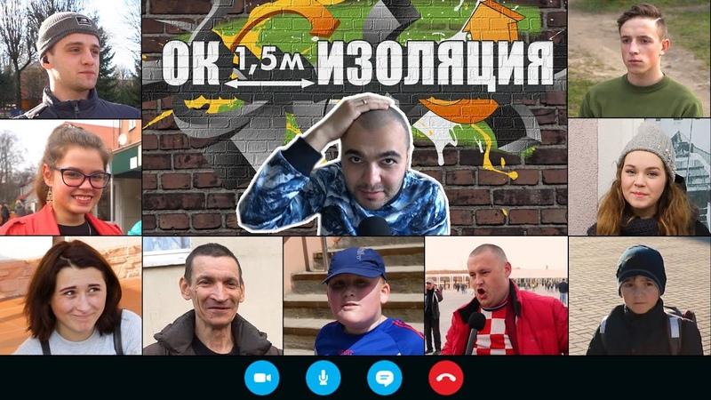 ОНЛАЙН - повестка в СУД, новый ВИРУС, ХАКЕР взломал игры, БЕРЕМЕННА в 16.