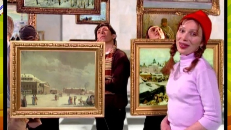 Песенка про цветной снег Русские страшилки