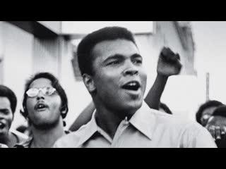 Muhammad Ali - People's champ