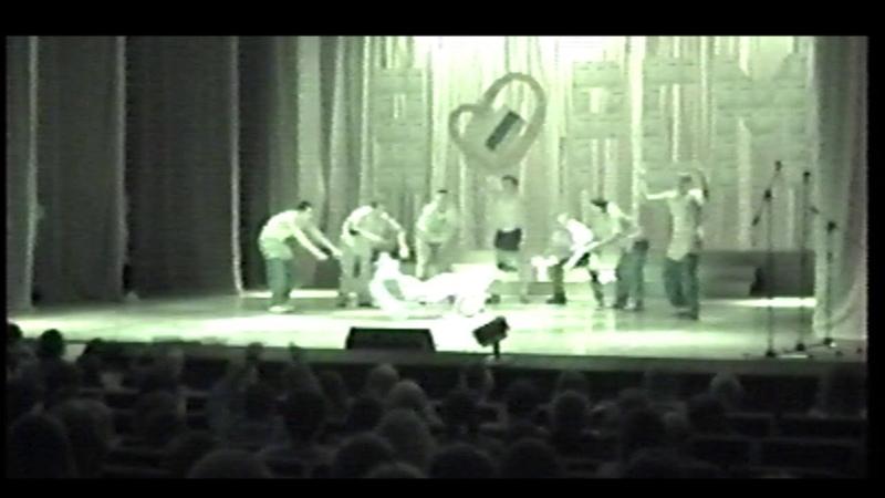 Jack hammer break dance