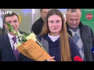 Первое интервью Марии Бутиной после возвращения в Москву