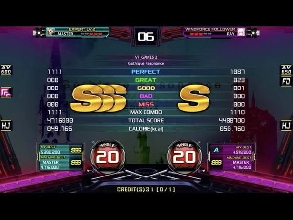 Gothique Resonance S20 SSS [Master | Ray] HJ PIU XX