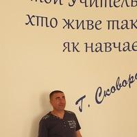 ОлегФесик