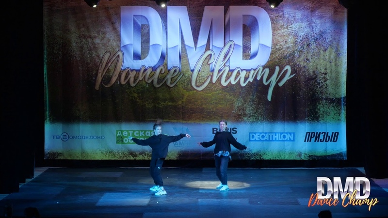 Козлова Елизавета и Расчетнова Ульяна DMD dance champ 2020