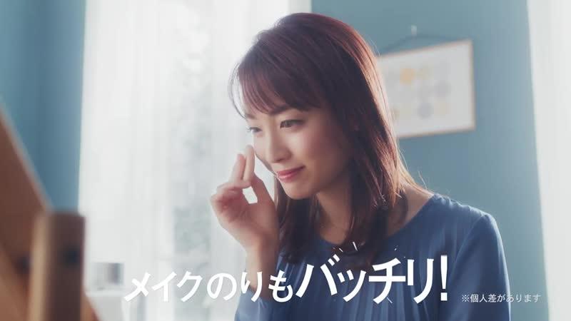 Arai Erina Kao
