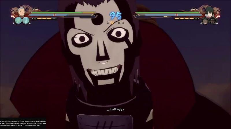 ناروتو شيبودن عاصفة النينجا النهائي 95 Naruto Shippuden Ultimate Ninj
